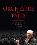 2007 파리 오케스트라 내한공연