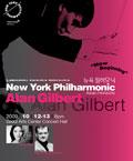 2009 뉴욕 필하모닉