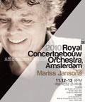 2010 로열 콘세르트허바우 오케스트라