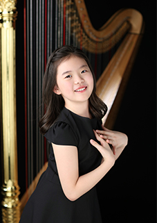 김채원, Harp