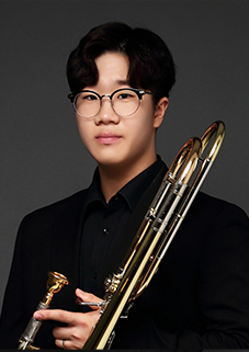 남건, Trombone